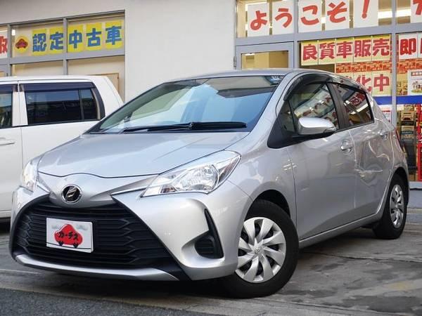 Buy Used 2017 Toyota Vitz Dba Nsp130 Qnl00677 Carused Jp