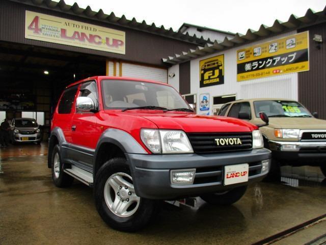Toyota Land Cruiser Prado 2000 from Japan