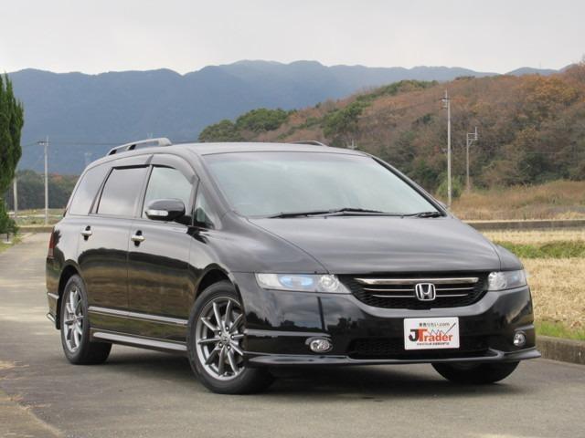 2005 Honda Odyssey For Sale >> 2005 Honda Odyssey Aba Rb1