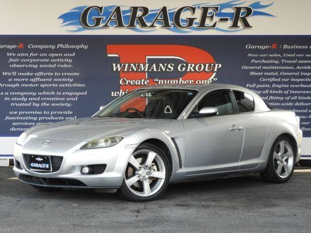 Used Car Price Calculator >> Buy Used Mazda Rx 8