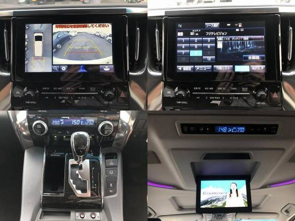 Buy Used 2017 Toyota Alphard DBA-AGH30W (SIC00140) | Carused.jp