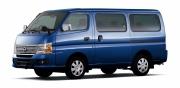 Nissan caravan-coach