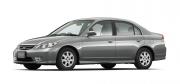 Honda civic-ferio