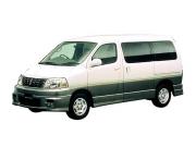 Toyota grand-hiace