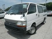 Toyota hiace-van