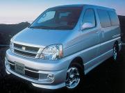 Toyota touring-hiace
